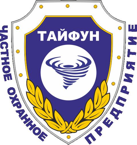 Лого тайфун